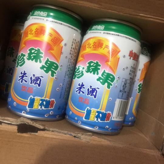 珍珠果 米酒醪糟酒酿330g*12罐装绿色食品饮料 晒单图