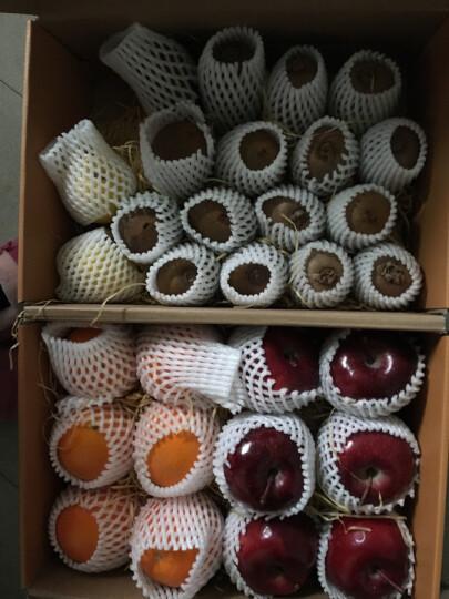 进口水果礼盒 全球尊享款 年货礼盒 新鲜水果 晒单图