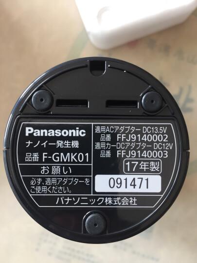 松下(Panasonic) 日版纳米负离子车载空气净化器车内除味除甲醛汽车车用空气净化器 特价黑色F-GMK01-K直邮包税 晒单图
