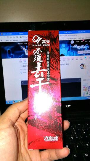 【官方授权】高夫(gf) 聚能醒肤乳液150ml 新老包装随机发货 晒单图
