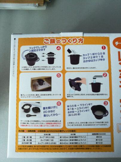 INOMATA 日本原装进口微波炉蒸饭盒煮饭盒蒸米饭专用盒微波炉碗煲温泉蛋煮蛋器 晒单图