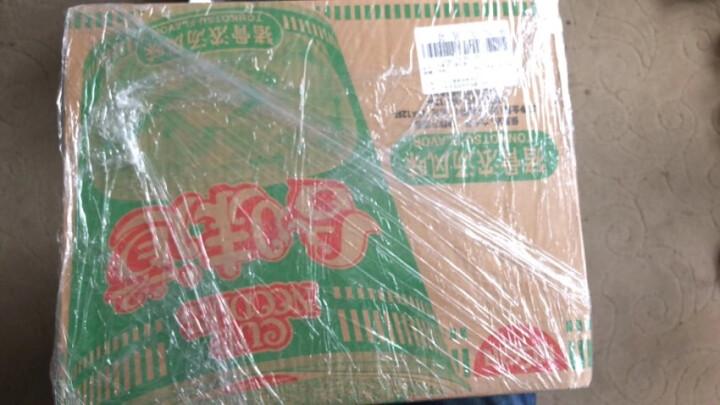 【2箱减5元】日清合味道杯面方便面多种口味混合12杯公仔面开杯乐海鲜泡面整箱杯装加班速食方便面 混合口味 晒单图
