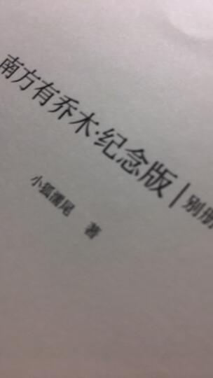 圣殿春秋(通宵小说大师肯·福莱特中世纪三部曲 晒单图
