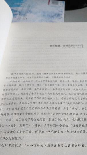 一问一世界 杨澜 传记 书籍 晒单图