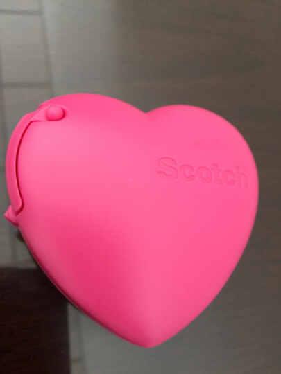3M 思高810 隐形胶带爱心手持式切割座胶带/封箱带/胶带座/切割器 玫瑰红 1个装 晒单图