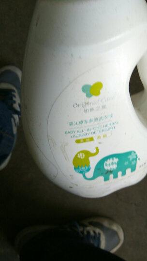 【京东自有品牌】初然之爱婴儿洗衣液1.3L  不刺激易漂洗 晒单图