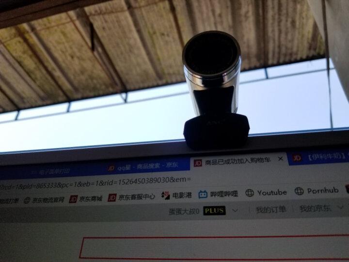 奥尼(aoni)W100 HD720P高清USB摄像头 台式机笔记本电脑摄像头 机顶盒视频通话摄像头 晒单图