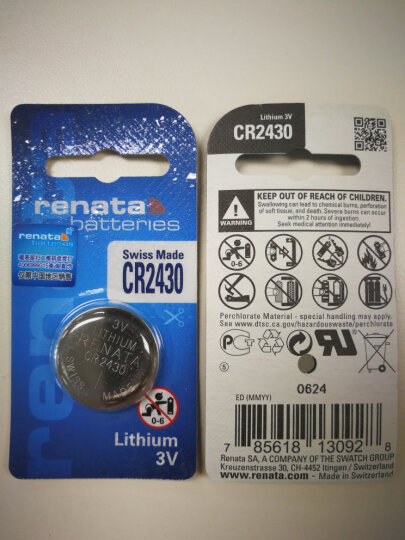 瑞纳达(RENATA) 瑞士原装进口 汽车遥控器纽扣电池CR2430 车钥匙3V锂电池  晒单图