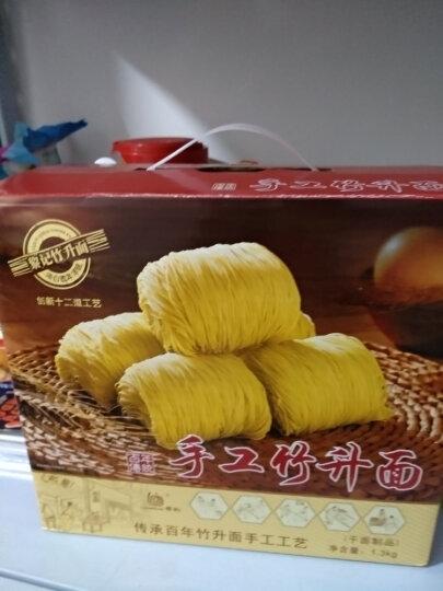 黎记面 港式全蛋早餐面云吞外海面条广东 手工竹升面1.3kg 晒单图