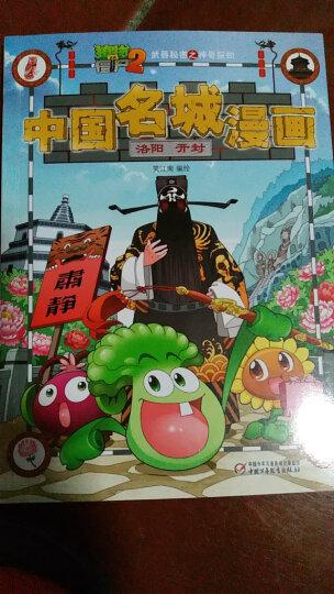 林语堂精品典藏:吾国与吾民(精装) 晒单图
