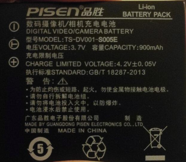 品胜(PISEN) 品胜PSP-S110电池 PSP3006索尼PSP2000电池PSP3000电池 电池+充电线0.8米 晒单图