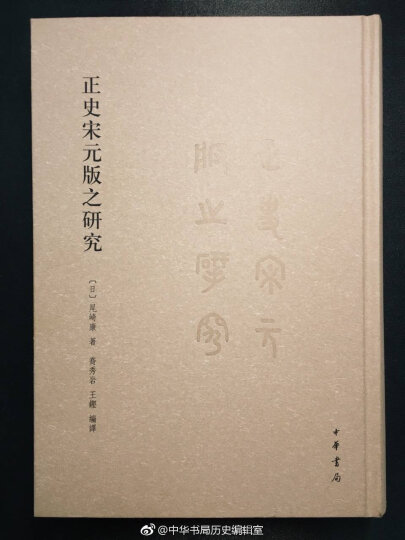 中国历代民歌整理与研究丛书:清代民歌时调文献集 晒单图