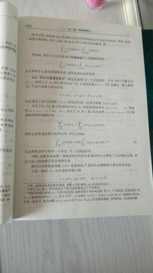 现货包邮  俄罗斯数学教材选译 微积分学教程 菲赫金哥尔茨 全三卷 第8版 中文版  晒单图
