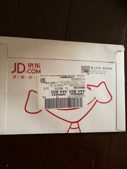 【存费版】中国电信 四川电信 上网卡手机卡流量卡49元/月(前3个月免月租,含100元话费 月享10G全国流量) 晒单图