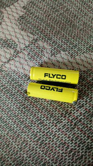 适用飞科剃须刀AA600 1.2V充电电池FS816\819\607\832\ 晒单图