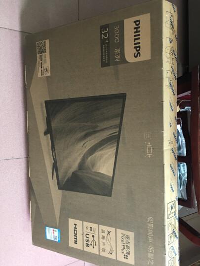飞利浦(PHILIPS)24PFF3661/T3 24英寸 丰富接口 1080P 电视机/显示器两用 LED全高清液晶电视机(黑色) 晒单图