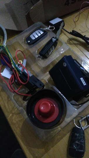 迈多多 面包车小轿车汽车防盗器遥控中控锁自动化震动报警器12V通用 3号折叠遥控器 晒单图