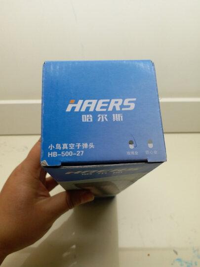 哈尔斯(HAERS)保温杯304不锈钢男女便携运动水杯户外车载茶杯水杯子随身保温壶 刻字定制 晒单图