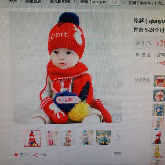 秋冬婴儿男女童宝宝儿童保暖加绒毛线可爱时尚帽子 灰兔3件套 6-36个月(外量帽围47-53cm) 晒单图