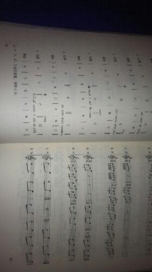 音乐基础系列教材:实用简谱与五线谱入门 晒单图