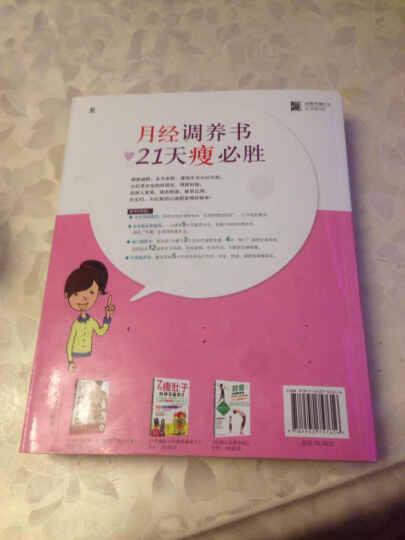 儿童国画入门(鱼虫动物篇 附光盘) 晒单图