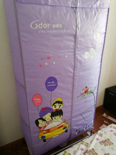 奥德尔(odor)干衣机  干衣容量15公斤  功率1400瓦  三层机械式按键 HF-F15 晒单图