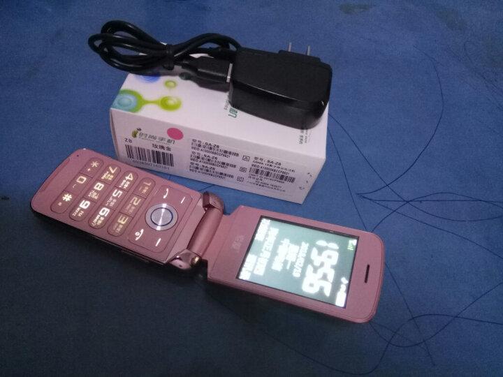 索爱Z8电信翻盖老人手机老年手机大屏幕功能机超长待机 玫瑰金 晒单图