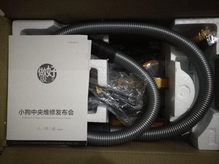 小狗(puppy)小型静音大功率家用吸尘器D-9005 晒单图
