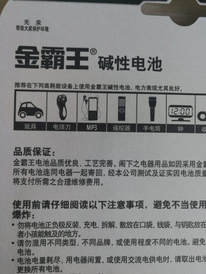 金霸王(Duracell) 7号电池8粒装加送2粒(碱性电池)(适用于血压计/血糖仪/电动玩具) 晒单图