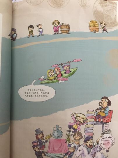 看漫画读经典系列:亚当·斯密的国富论 晒单图