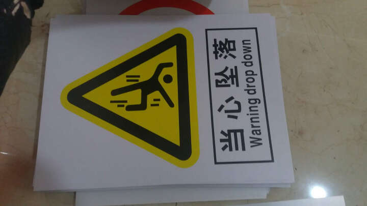 pvc施工车间验厂标识牌警告标志标示禁止吸烟有电危险当心触电 当心机械伤人注意安全 约30*40CM PVC板 一张的价格 当心叉车 晒单图