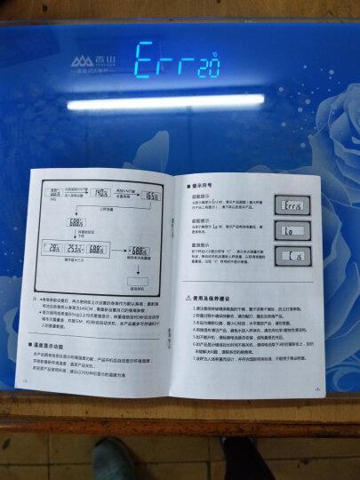 香山 EB8228 智能体重秤家用称重电子称人体秤体重计婴儿体重秤健康秤 蓝色+无线身高仪 晒单图