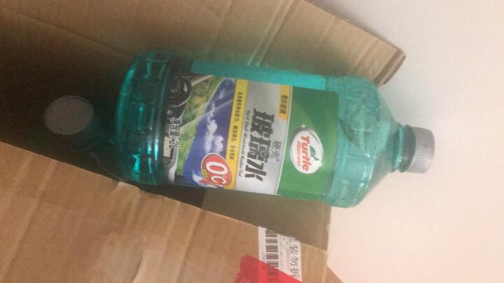 龟牌(Turtle Wax)汽车硬壳玻璃水0℃挡风玻璃清洁剂玻璃液去油膜去污剂G-4081-6瓶实惠装(原G-4120R1-6) 晒单图