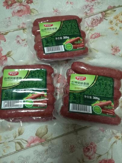 【雨润-台湾香肠300g*3袋】不加淀粉 纯肉台式台湾烤肠 热狗肠即食 台湾风味食品批发 晒单图