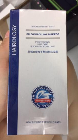 丝域(Hairology) 凉凉头皮清洁乳去油控油无硅油深层去屑止痒清洁毛囊 暖暖清洁霜 晒单图