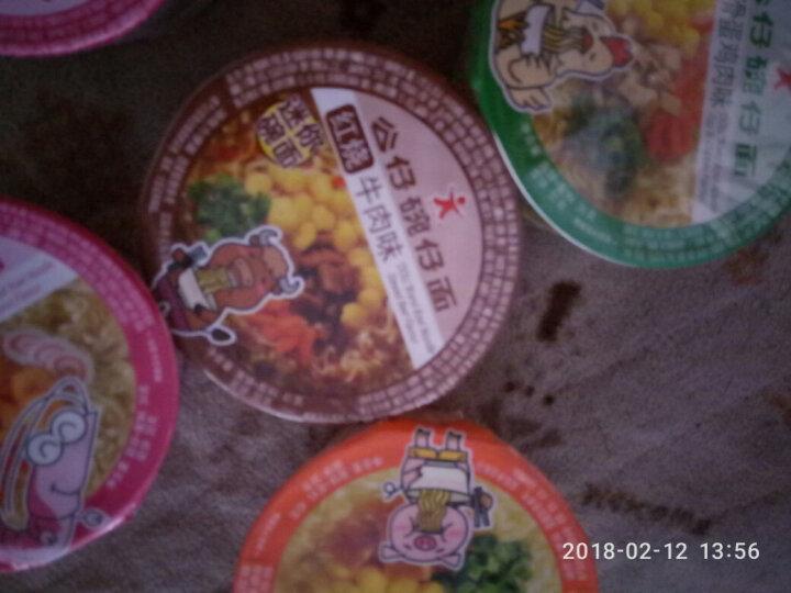 公仔面 迷你碗仔面 方便面 桶装5杯促销装(海鲜味*2,牛肉味*1,风味排骨味*1,滑蛋鸡肉味*1) 晒单图