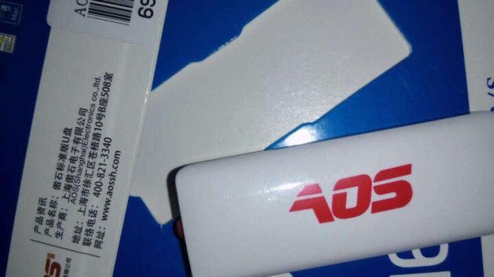傲石UD001创意高速车载闪存盘电脑U盘16G 白色 晒单图