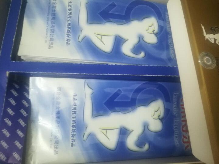 福帖天保得乐生态型男性生殖系统保养贴 男士护垫第二代卫生护垫 单片新包装 晒单图