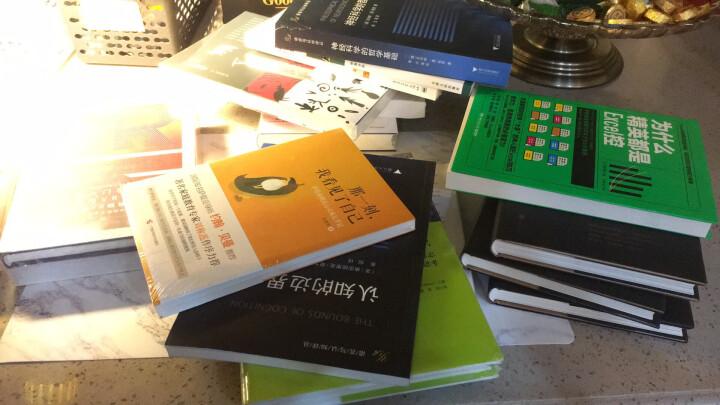 对话意识:学界翘楚对脑、自由意志以及人性的思考 神经科学与社会丛书 晒单图