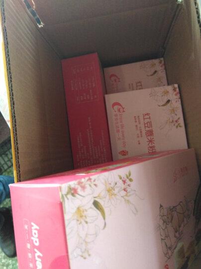 秀尔魅 红豆薏米粉20袋500克红豆薏米枸杞熟薏仁粉粥 红豆薏米枸杞粉2盒 晒单图