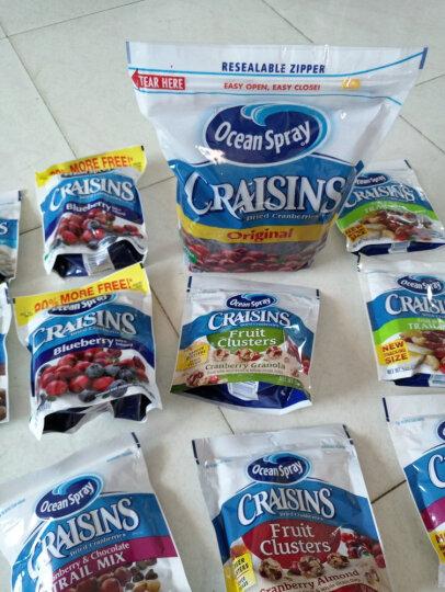 美国进口 优鲜沛Ocean Spray? Craisins? 蔓越莓综合坚果 - 巧克力 142g 晒单图