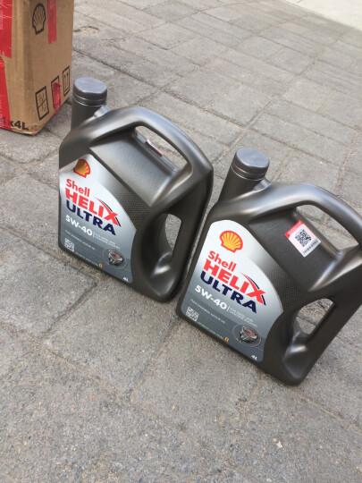 壳牌(Shell)全合成机油 超凡灰喜力Helix Ultra l 5W-30 灰壳A3/B4 SL 5L 欧盟原装进口 晒单图