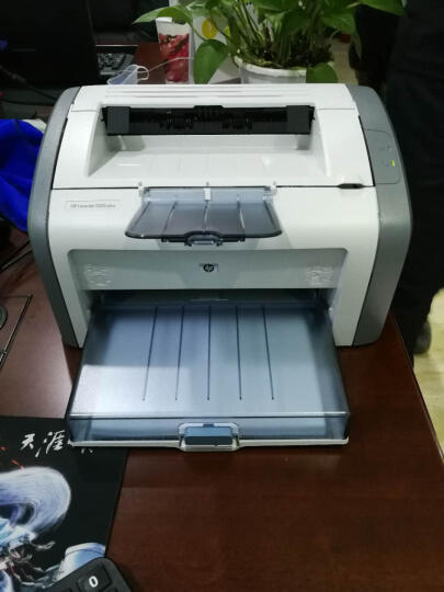 【企业采购】惠普(HP)LaserJet 1020 Plus A4黑白激光打印机家用办公 (只打印,用2612a硒鼓) 官方标配+送易加粉硒鼓一支 晒单图