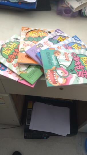 全套6册 注音版脑筋急转弯大全小学二三年级儿童书籍6-12岁注音绘本思维训练猜谜语脑筋急转弯谜语大全 晒单图