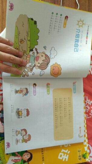 宝宝看图学说话:在家里啊(3-6岁) 晒单图