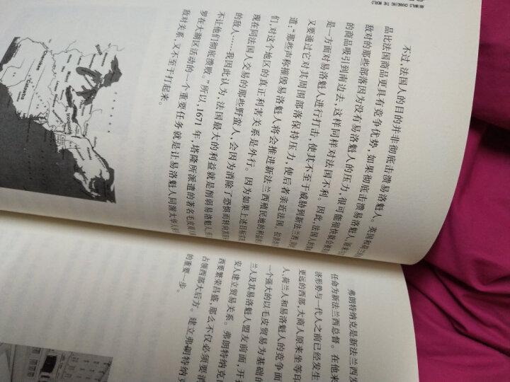动物改变世界 海狸、毛皮贸易与北美开发 轻松阅读外国史丛书 晒单图