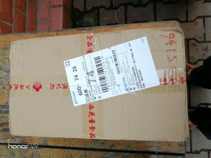 花圣(HUASHENG) 蜂蜜水果茶238g*4瓶柚子茶柠檬芦荟蓝莓茶组合 韩国风味下午茶饮品 晒单图