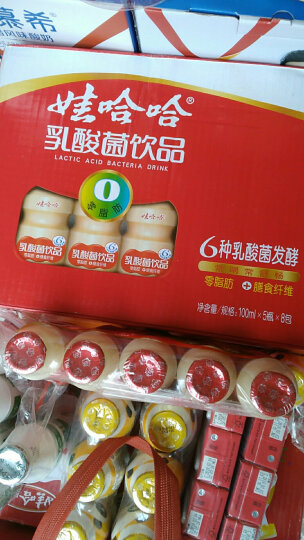 娃哈哈 乳酸菌100ml*40瓶 牛奶饮品 儿童小孩益生菌娃哈哈锌多多钙多多混合口味200g*24瓶 晒单图