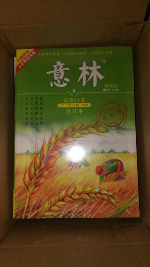 意林12+合订本(第11卷) 晒单图