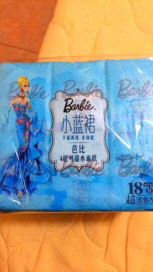 芭比 Barbie 手绘小蓝裙系列 4层6片 36包 超迷你手帕纸 自然无香 方便携带 晒单图